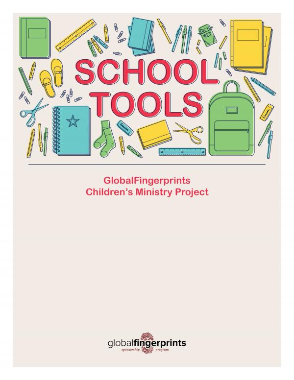School Tools: GlobalFingerprints Children's Ministry Curriculum Supplement